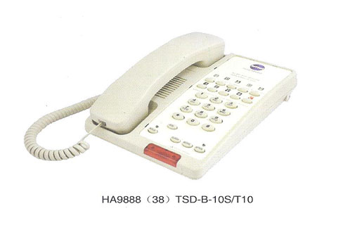 Hotel Guest Room Phone HA9888