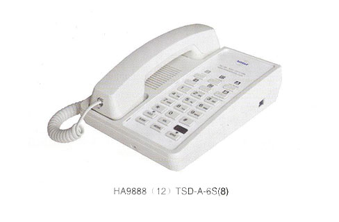 bittel guest room phone ha9888 12